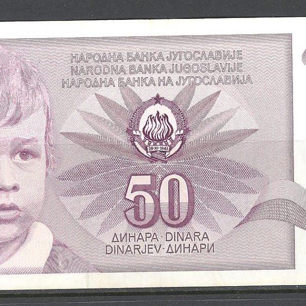 1 Jugoslavija 50 dinarų 1990 m. 1 2