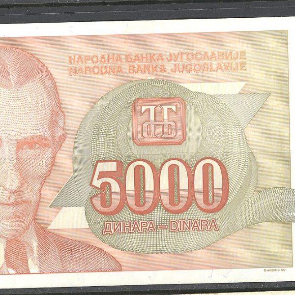 10 Jugoslavija 5000 dinarų 1993 m. 1