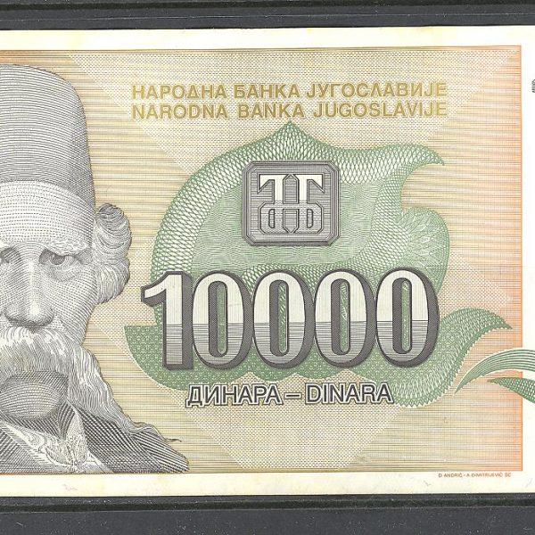 13 Jugoslavija 10 tūks. dinarų 1993 m. 1 2