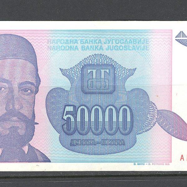 16 Jugoslavija 50 tūks. dinarų 1993 m. 1 2