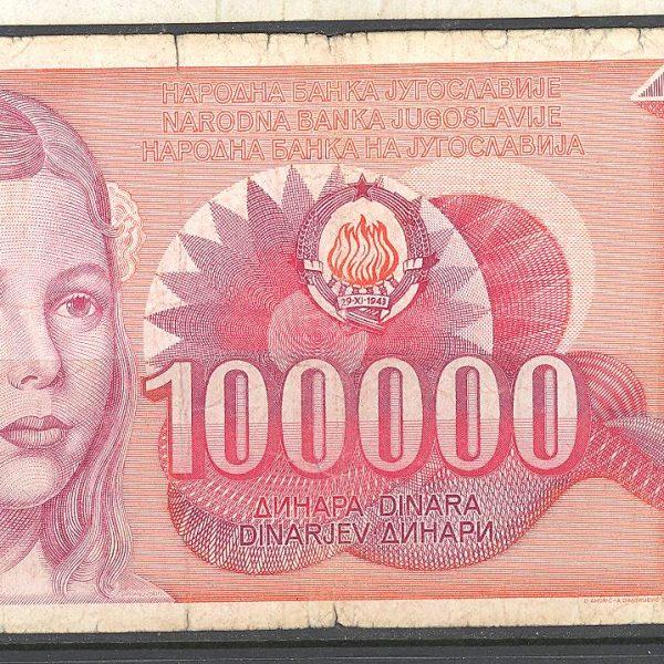 17 Jugoslavija 100 tūkst. dinarų 1989 m. 1