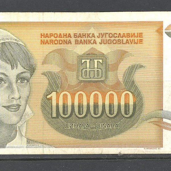 18 Jugoslavija 100 tūkst. dinarų 1993 m. 1
