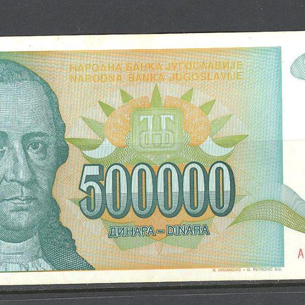 19 Jugoslavija 500 tūkst. 1993 m. 1 3