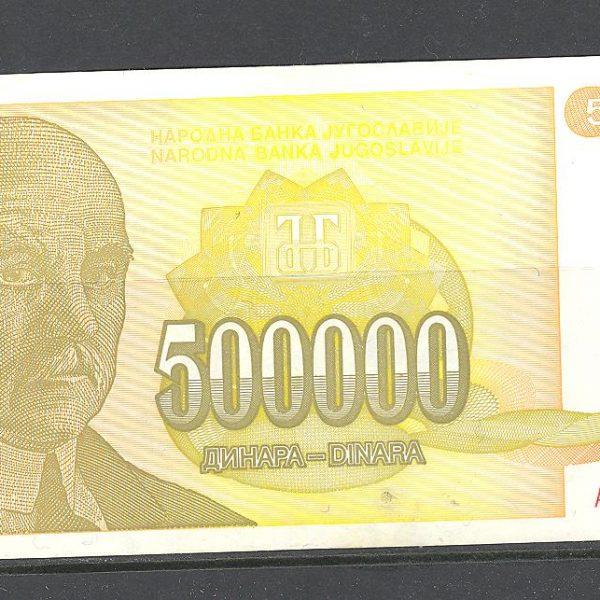 20 Jugoslavija 500 tūkst. 1994 m. 1