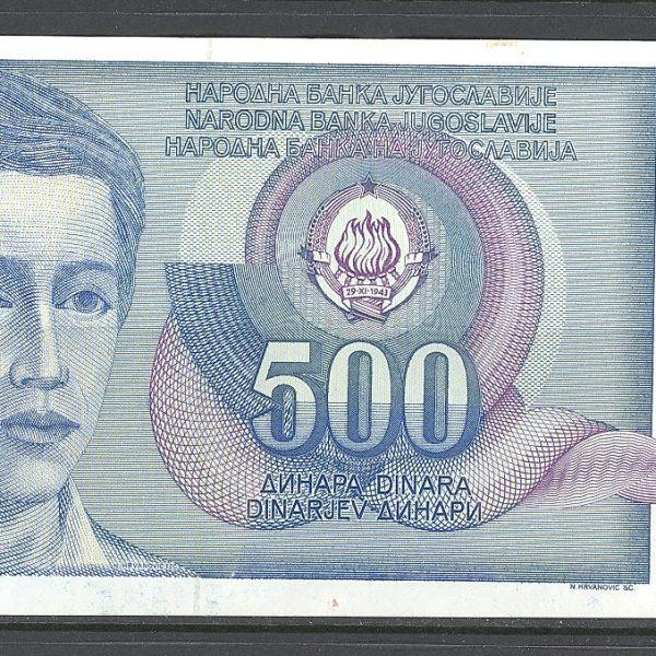3 Jugoslavija 500 dinarų 1990 m. 1 2