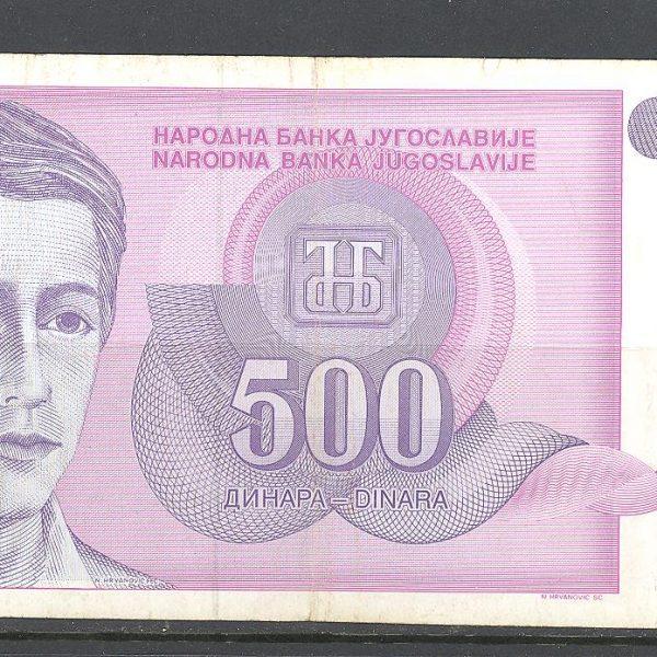 3 Jugoslavija 500 dinarų 1992 m. 1 2