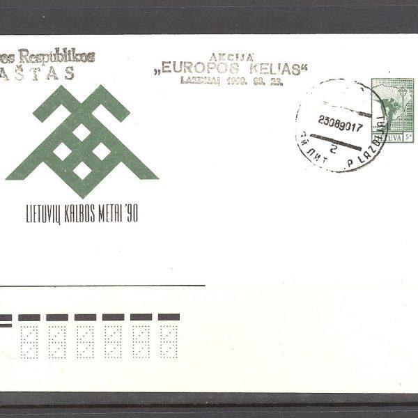 3 Lietuva FDC 1990 m.