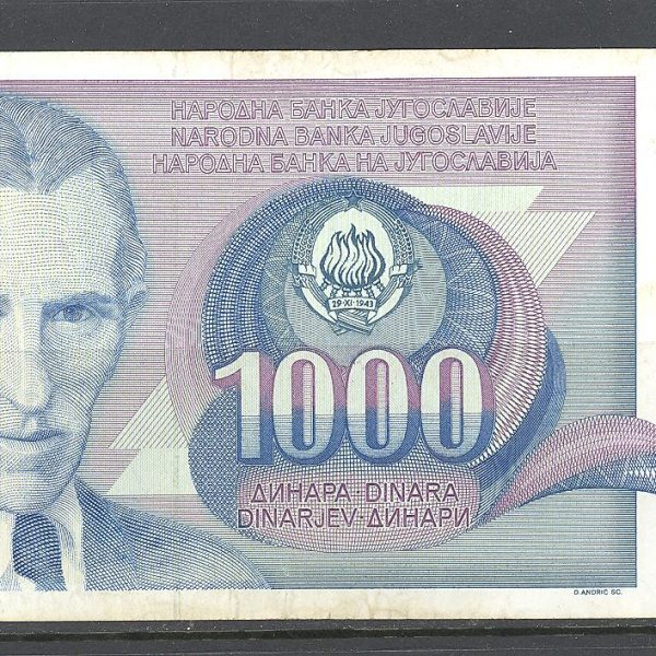6 Jugoslavija 1000 dinarų 1991 m. 1