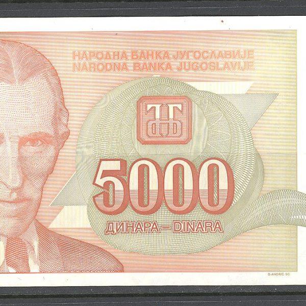 8 Jugoslavija 1000 dinarų 1993 m. 1