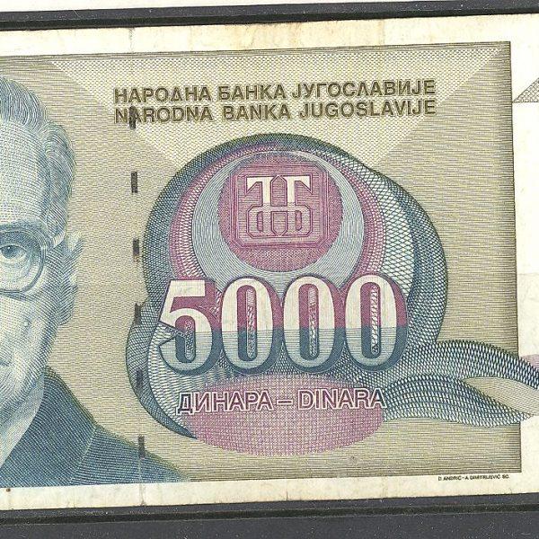 9 Jugoslavija 5000 dinarų 1992 m. 1