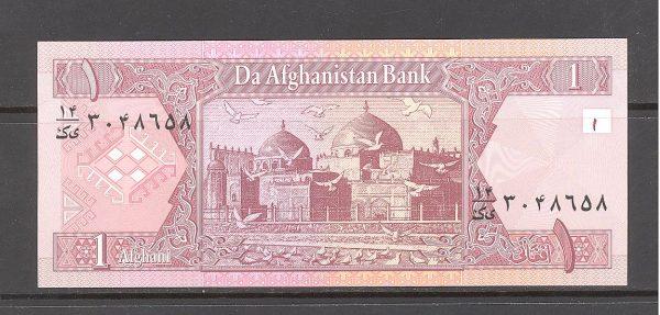 Afganistanas 1 afganis 2002 m. 1