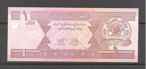 Afganistanas 1 afganis 2002 m. 2