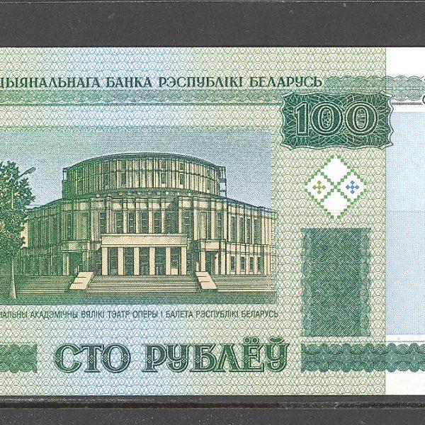 Baltarusija 100 rublių 2000 m. 1