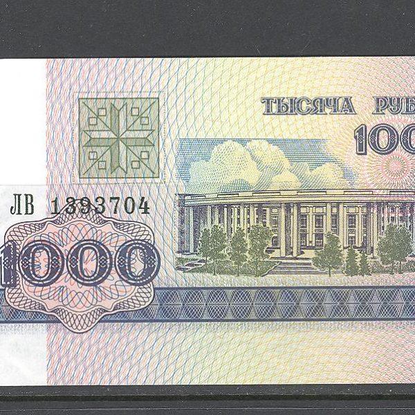 Baltarusija 1000 rublių 1998 m. 1