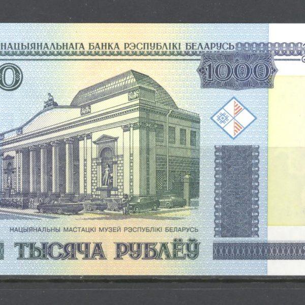 Baltarusija 1000 rublių 2000 m. 2