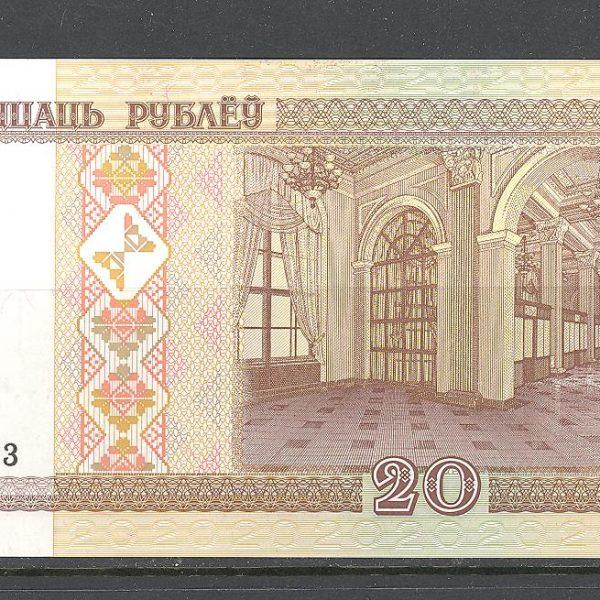 Baltarusija 20 rublių 2000 m. 1