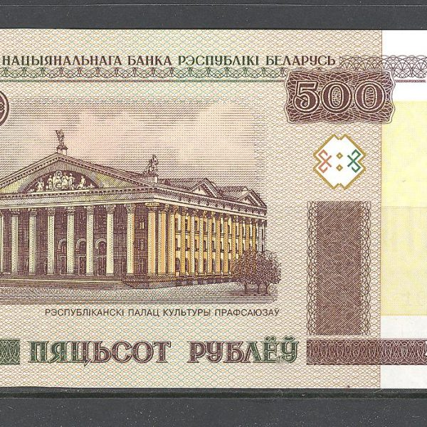 Baltarusija 500 rublių 2000 m. 2