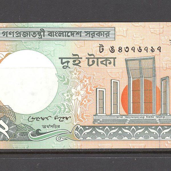 Bangladešas 2 takos 2010 m. 2
