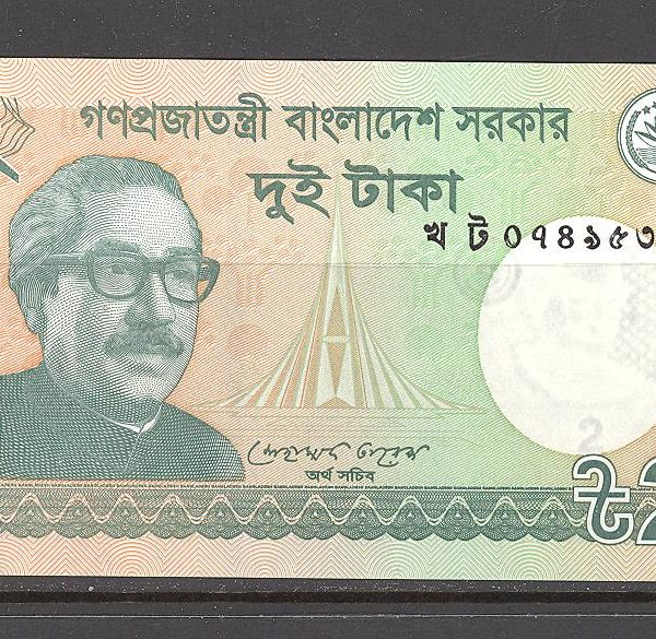 Bangladešas 2 takos 2012 m. 1