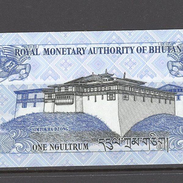 Butanas 1 ngultrumas 2013 m. 2