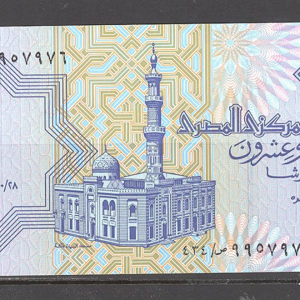 Egiptas 25 piastrai 1985 m. 2
