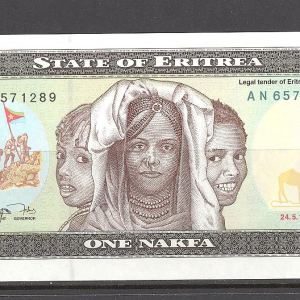 Eritrėja 1 nakfa 1997 m. 1