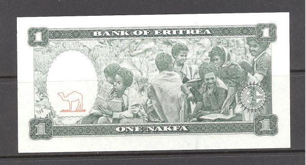 Eritrėja 1 nakfa 1997 m. 2