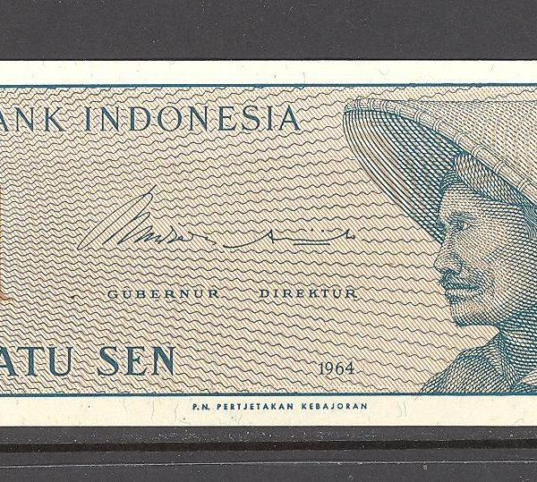 Indonezija 1 rupija 1964 m. 1