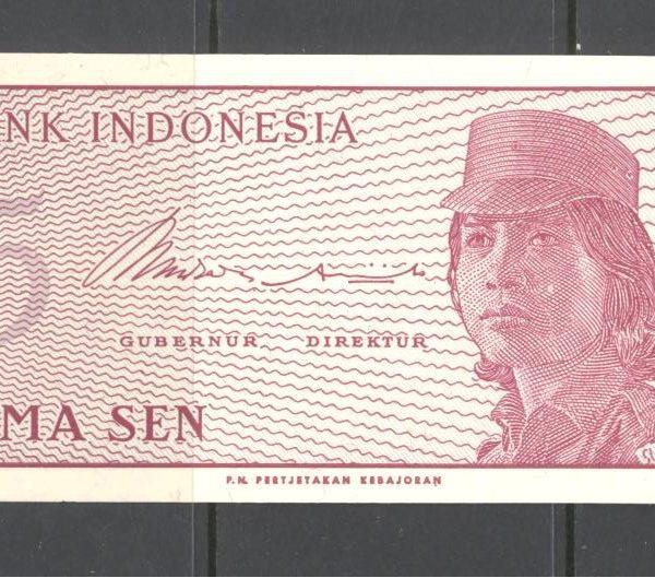 Indonezija 5 senai 1964 m. 1