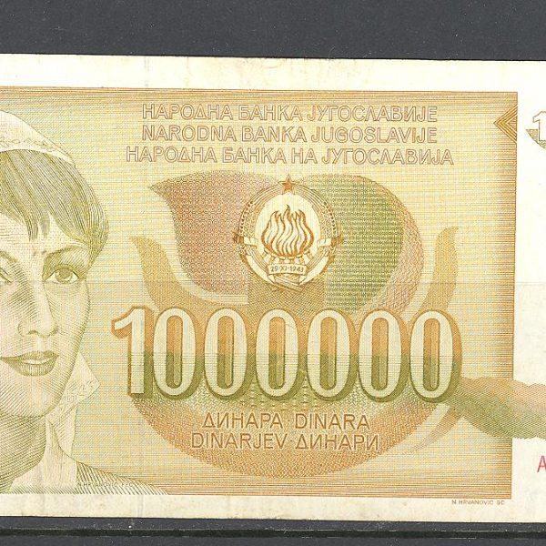 Jugoslavija 1 mln. 1989 m. 1 4