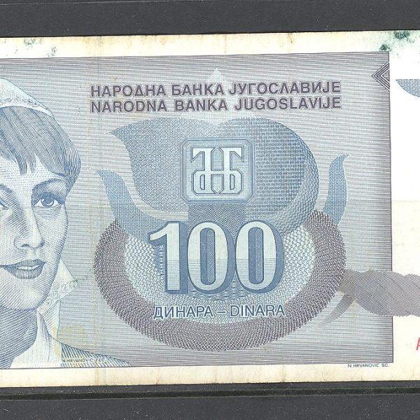 Jugoslavija 100 dinarų 1992 m. 1