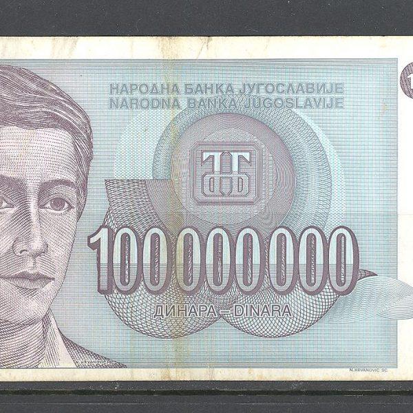 Jugoslavija 100 mln. dinarų 1993 m. 1 3