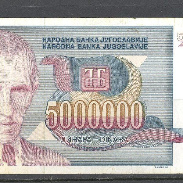 Jugoslavija 5 mln. 1993 m. 1 2
