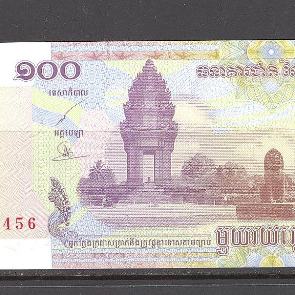 Kambodža 100 kambodžos rielių 2001 m. 2
