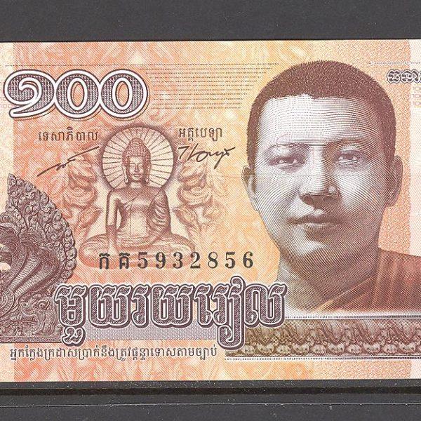 Kambodža 100 kambodžos rielių 2014 m. 2