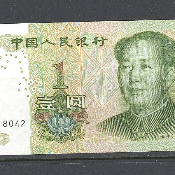 Kinja 1 juanis 1999 m. 1