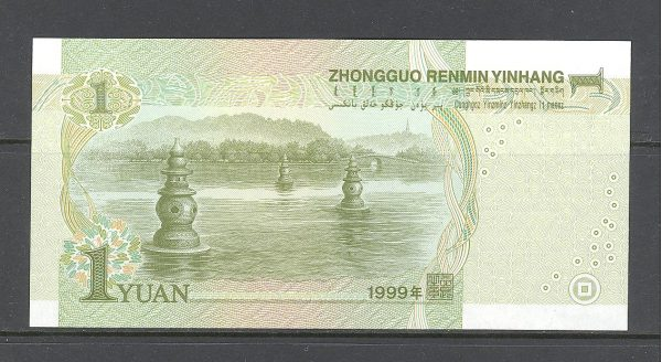 Kinja 1 juanis 1999 m. 2