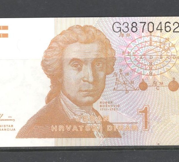 Kroatija 1 dinaras 1991 m. 1