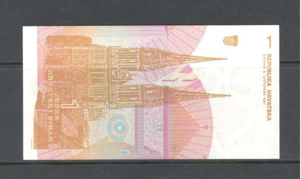 Kroatija 1 dinaras 1991 m. 2