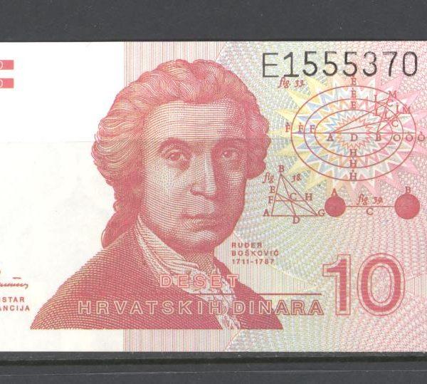 Kroatija 10 dinarų 1991 m. 1