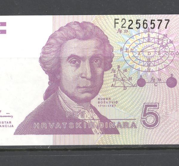 Kroatija 5 dinarai 1991 m. 1