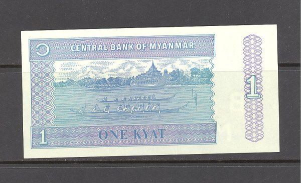 Mianmaras 1 kijatas 1996 m. 2
