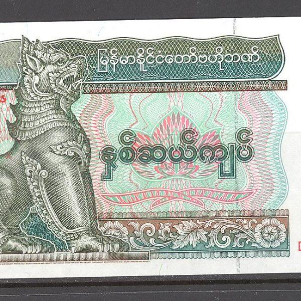 Mianmaras 20 kijatų 1994 m. 1