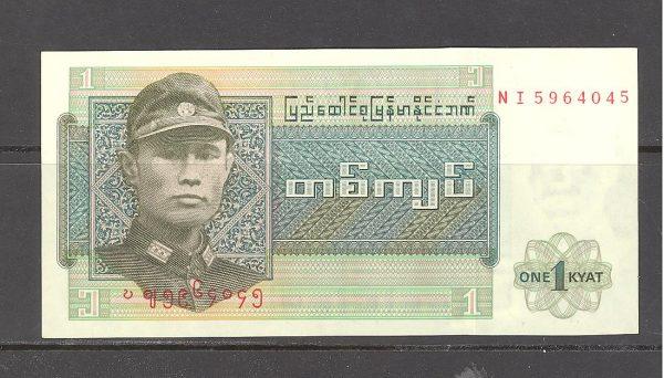 Mianmaras (Birma) 1 kijatas 1972 m. 1