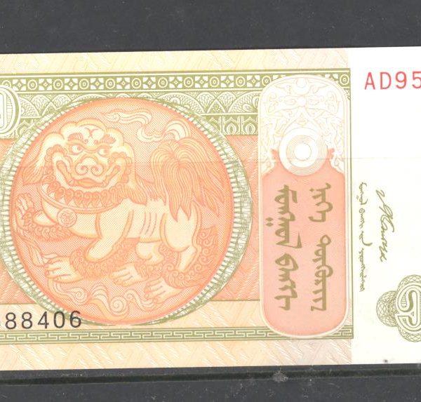 Mongolija 1 tugrikas 2008 m. 1