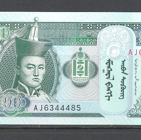 Mongolija 10 tugrikų 2013 m. 1