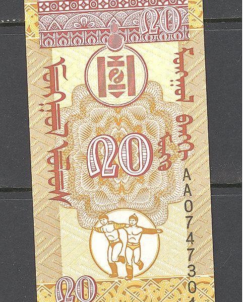 Mongolija 20 mongų 1993 m. 1 100