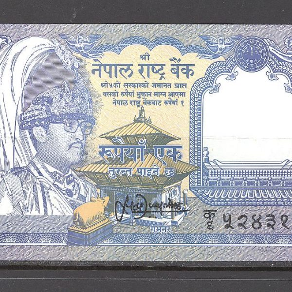 Nepalas 1 rupija 1995 m. 1