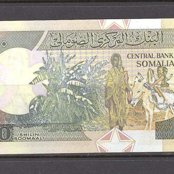 Somalis 50 šilingų 1991 m. 2 100