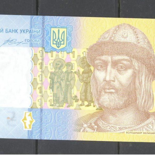 Ukraina 1 grivina 2014 m. 1
